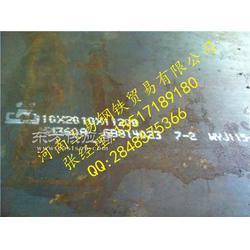 舞阳nm400图片