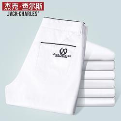 迈联贸易_广州2014男士休闲裤_男士休闲裤图片
