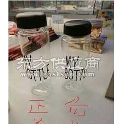 辉颂专业制作在日韩非常流行的bottle随行杯图片