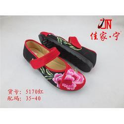 老北京布鞋-老北京布鞋加盟-佳家宁老北京布鞋图片