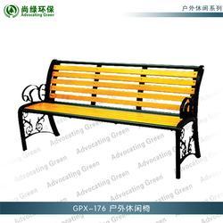 鄂州户外休闲椅,长沙尚绿环保,湖南户外休闲椅生产厂家图片