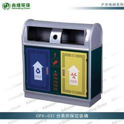 邵阳烤漆垃圾桶|烤漆垃圾桶|长沙尚绿环保图片