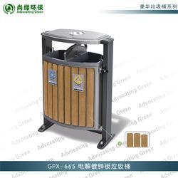 邵阳豪华垃圾桶、不锈钢豪华垃圾桶、长沙尚绿环保图片