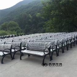 户外防腐木公园椅厂家,公园椅,长沙尚绿环保图片