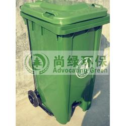 物业垃圾桶_小区物业垃圾桶_长沙尚绿环保(认证商家)图片