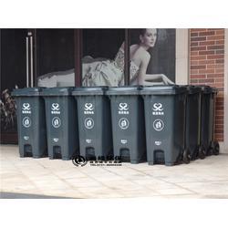 物业小区塑料垃圾桶-垃圾桶-长沙尚绿环保(查看)图片