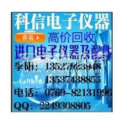 现货报价HP8714ET网络分析仪HP8714ET图片