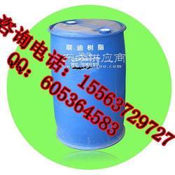 醇酸树脂丙烯酸树脂树脂生产厂家图片