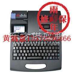 硕方TP66i线号机连接电脑图片