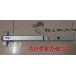 推杆消防锁报警式WXA-80A 24XS 安防保护高分贝报警音图片