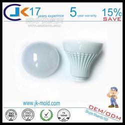 5W led pc灯罩图片