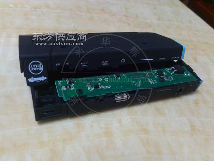 车载汽车应急电源启动器k01价格