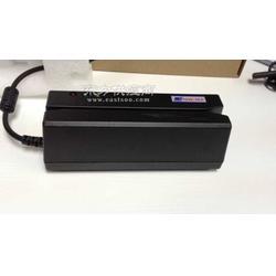 厂家直销华昌HCE302磁卡读写器 磁卡读写器图片