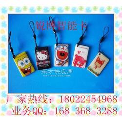 飞利浦IC卡空白IC卡智能滴胶卡生产厂家图片