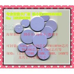 25MM钱币卡制作 IC圆币卡供应商 钱币IC卡图片