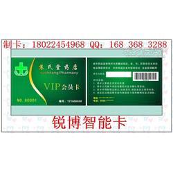 銳博制卡IC水表卡校園熱水卡供應售飯卡制作圖片