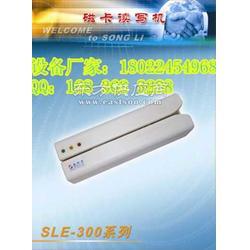 索利克SLE-312磁卡读写器、SLE-312U磁卡写卡器、SLE312读写卡器图片