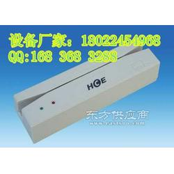 华昌HCE-402单二轨磁条读卡器/超市读卡器/刷卡机 会员卡/写卡器图片