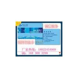 厂家生产非接触式ID卡制作 TK4100芯片卡制作图片