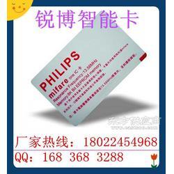 促销飞利浦IC卡 恩智浦S50IC卡图片