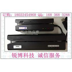厂家提供m80磁卡读写器,m80磁卡读写器报价图片