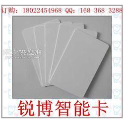 锐博复旦MF1卡 原装进口S50芯片供应商图片