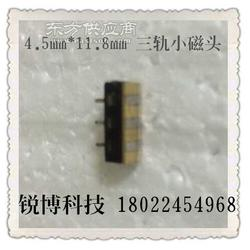 4.5mm刷卡磁头公司 4.5mm刷卡磁头制作公司 4.5mm双轨磁头图片