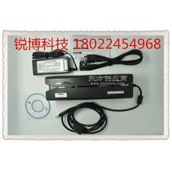 606写卡器 高低抗磁条卡读写机 USB接口图片