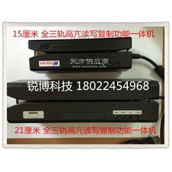 MSR606MSR606高低抗三轨磁卡读写器最新报价图片