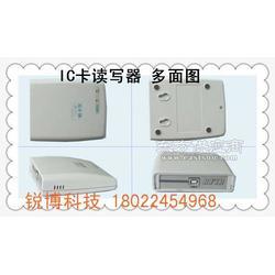 会员卡刷卡器,带键盘刷卡机报价,高档贵宾卡制作图片