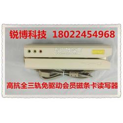 深圳磁卡读卡机制作工厂免驱动ic卡读卡器制作图片