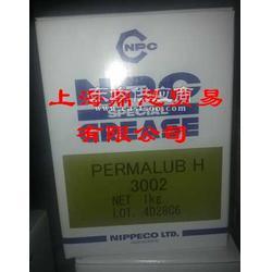 日本矿油 阻尼脂Permalub H3005图片