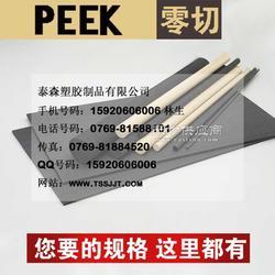 本色PES棒电气绝缘佳阻燃聚醚砜板棒供应图片