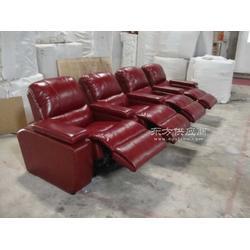 沙发头等舱真皮 单人真皮多功能 电动影院懒人沙发 老人按摩沙发 BC022图片