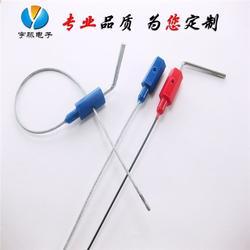铅封锁厂家-铅封-宇脉电子图片