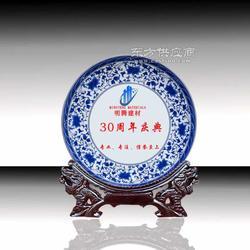 定做商务馈赠礼品陶瓷纪念盘图片