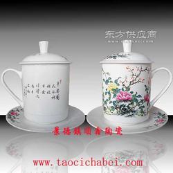 定制会议纪念礼品茶杯图片