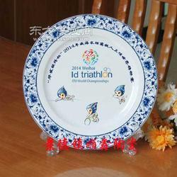 陶瓷 盘子图片