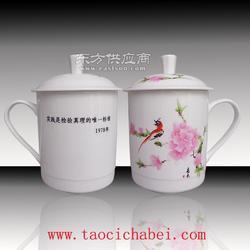 定做纪念陶瓷茶杯厂家图片