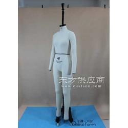女装打板标准模特160-84女装试衣板房公仔图片
