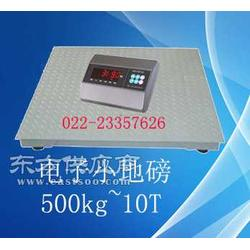 1吨电子地磅电子平台秤图片