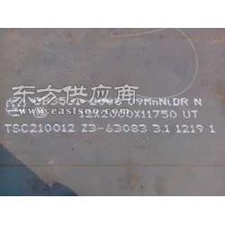 低温容器板09MnNiDR长期供应图片