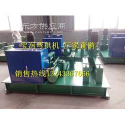 电动液压弯拱机厂家型号图片