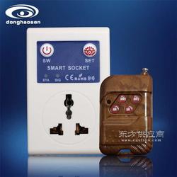 学习型遥控插座 智能插座图片