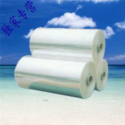 塑封膜,BOPP塑封膜印刷环保标志,品诺盛塑封膜全省第一质量图片