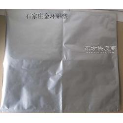硅烷交联铝箔袋 尼龙切片铝箔袋图片