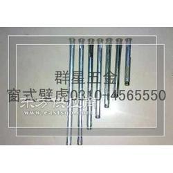 出口M10202窗式壁虎螺栓圖片