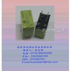 磁保持继电器AGN21012松下继电器图片