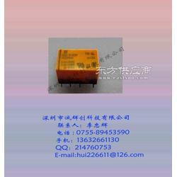 磁保持继电器DS2E-SL2-DC5V继电器 松下图片