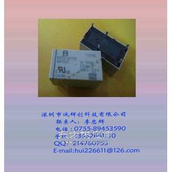 24V磁保持继电器DSP2A-L2-DC24V松下继电器图片
